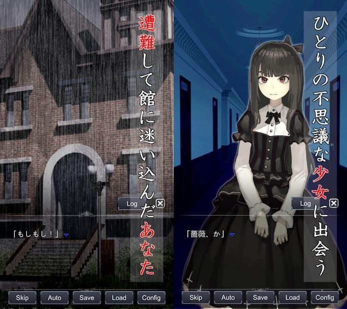 ねじれた少女 アプリ紹介画像