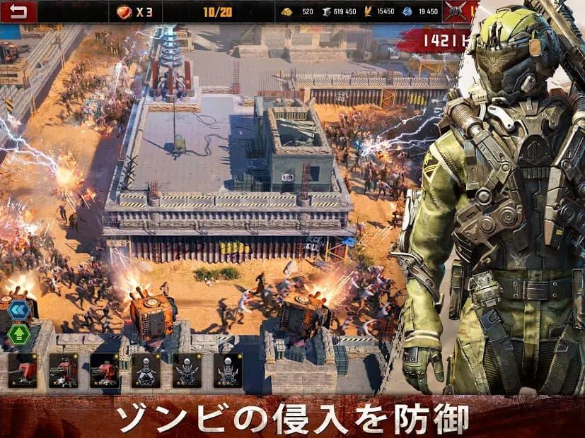 Age of Z ゾンビの侵略を防ぐタワーディフェンスゲーム!