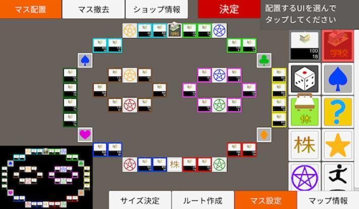 DSBアカデミー アプリ紹介画像