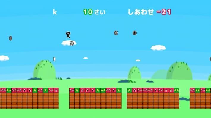 アクションすごろく人生道 アプリ紹介画像