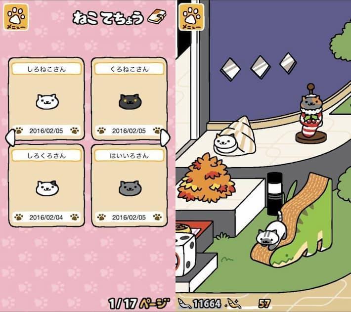 ねこあつめ 猫手帳と設置したグッズで遊ぶ猫の写真