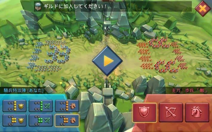 ロードモバイル 対戦画面の写真