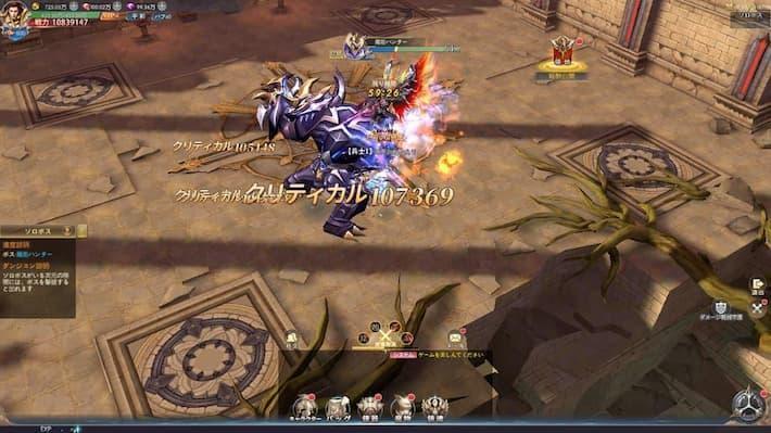 魔剣伝説 戦闘中の写真