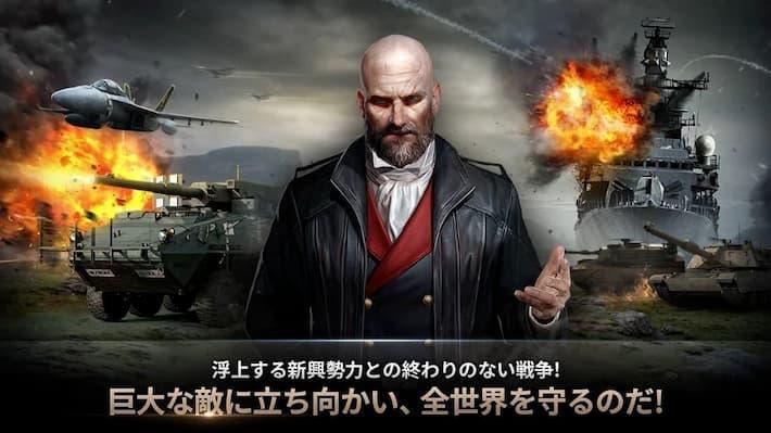 ガンシップバトル 巨大な敵に立ち向かい全世界を守るミリタリーゲーム