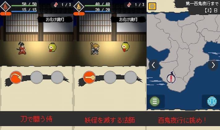 あやかし禍津伝 -和風ハクスラRPG アプリ紹介画像