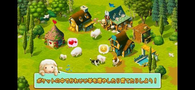 小さな羊 ポケットの中でかわいい羊を育てたり増やしたりするゲーム!