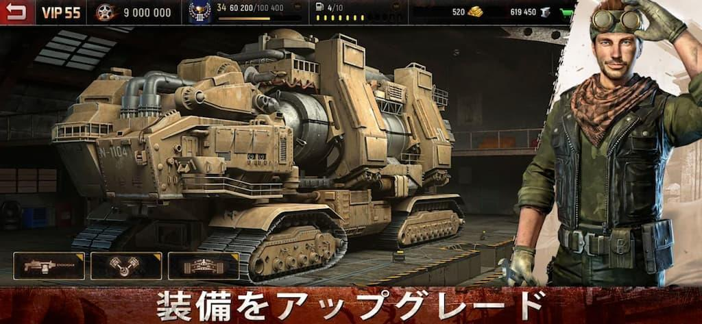 Age of Z 武器をアップグレード
