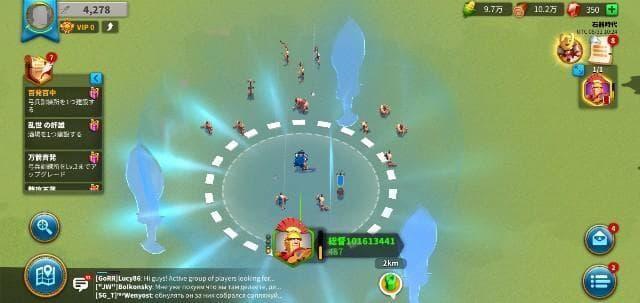 ライズオブキングダム 戦闘場面の写真
