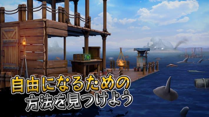 Raft Survival 自由になるための方法を見つけよう!