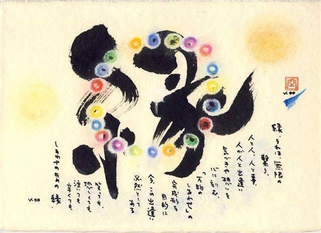 f:id:kazu7804:20170104214732j:image