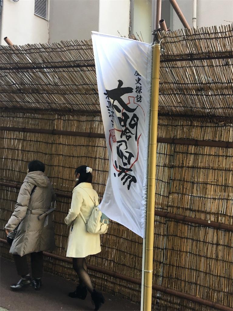 f:id:kazu7804:20170105220913j:image