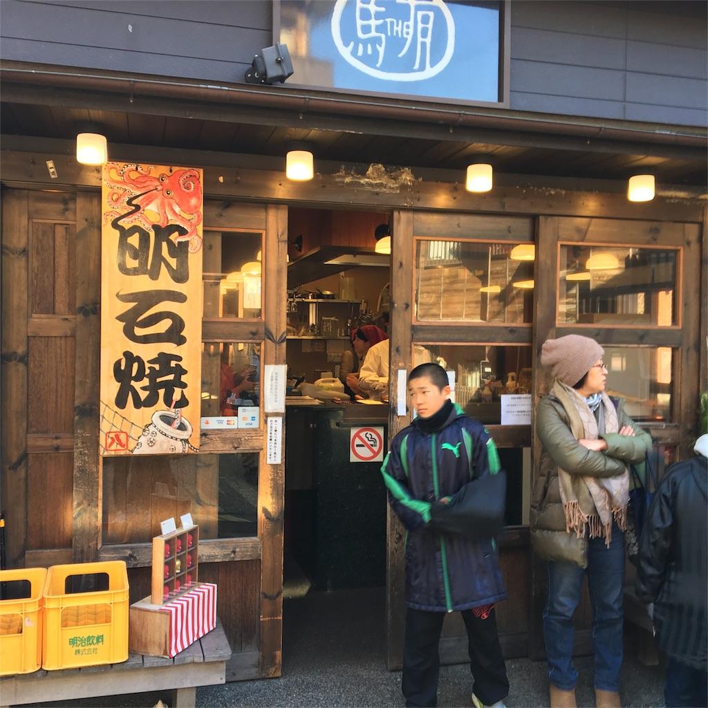 f:id:kazu7804:20170105221109j:image