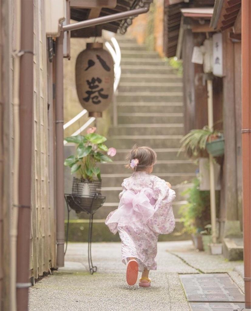 f:id:kazu7804:20170925222607j:image