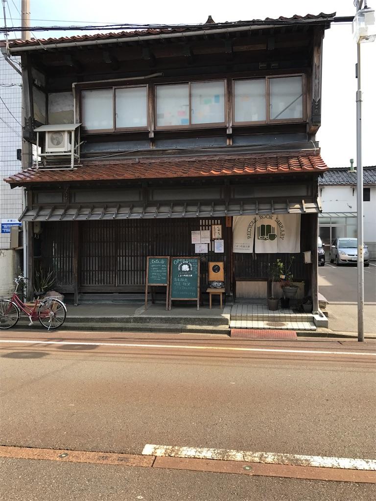 f:id:kazu7954:20180315092442j:image