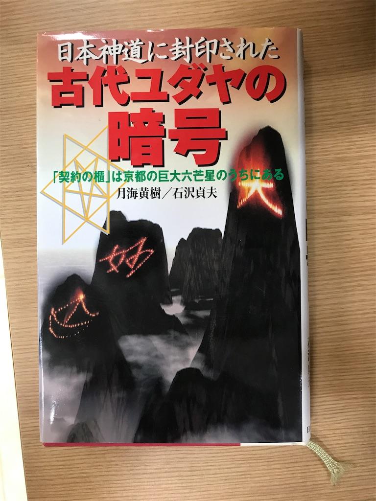 f:id:kazu7954:20180323175404j:image