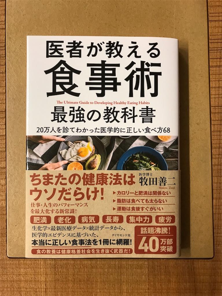 f:id:kazu7954:20180619111553j:plain