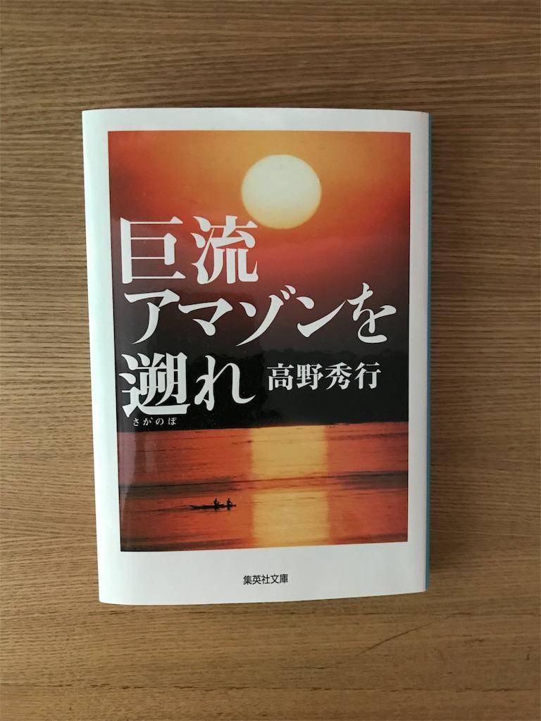 f:id:kazu7954:20180801153252j:image