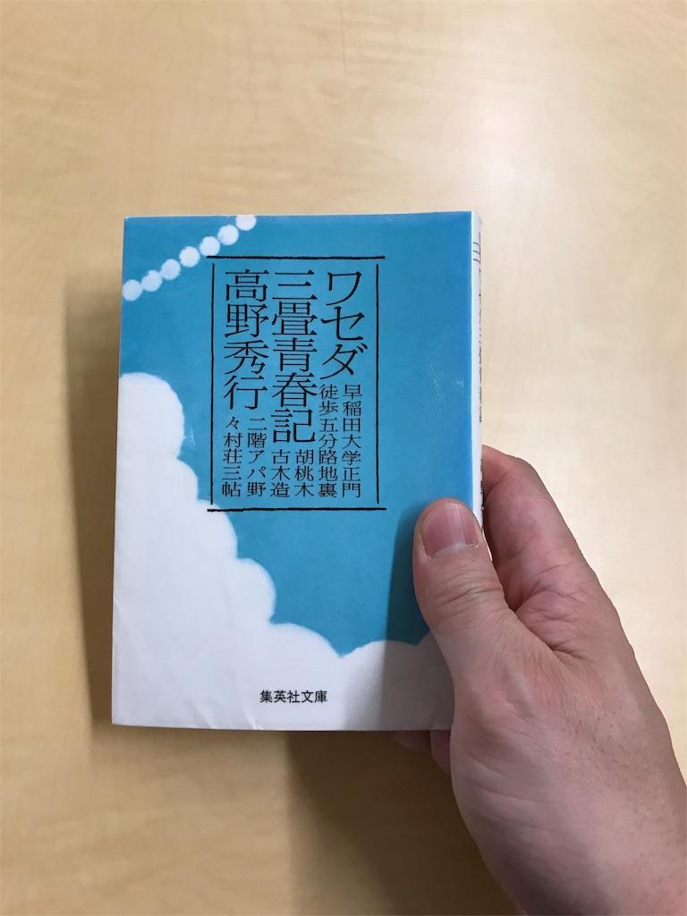 f:id:kazu7954:20180901122746j:image