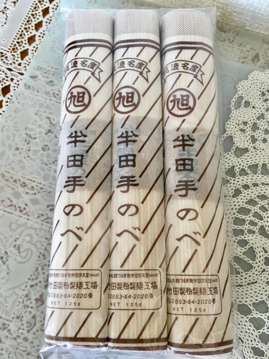 f:id:kazu823:20190815154429j:plain