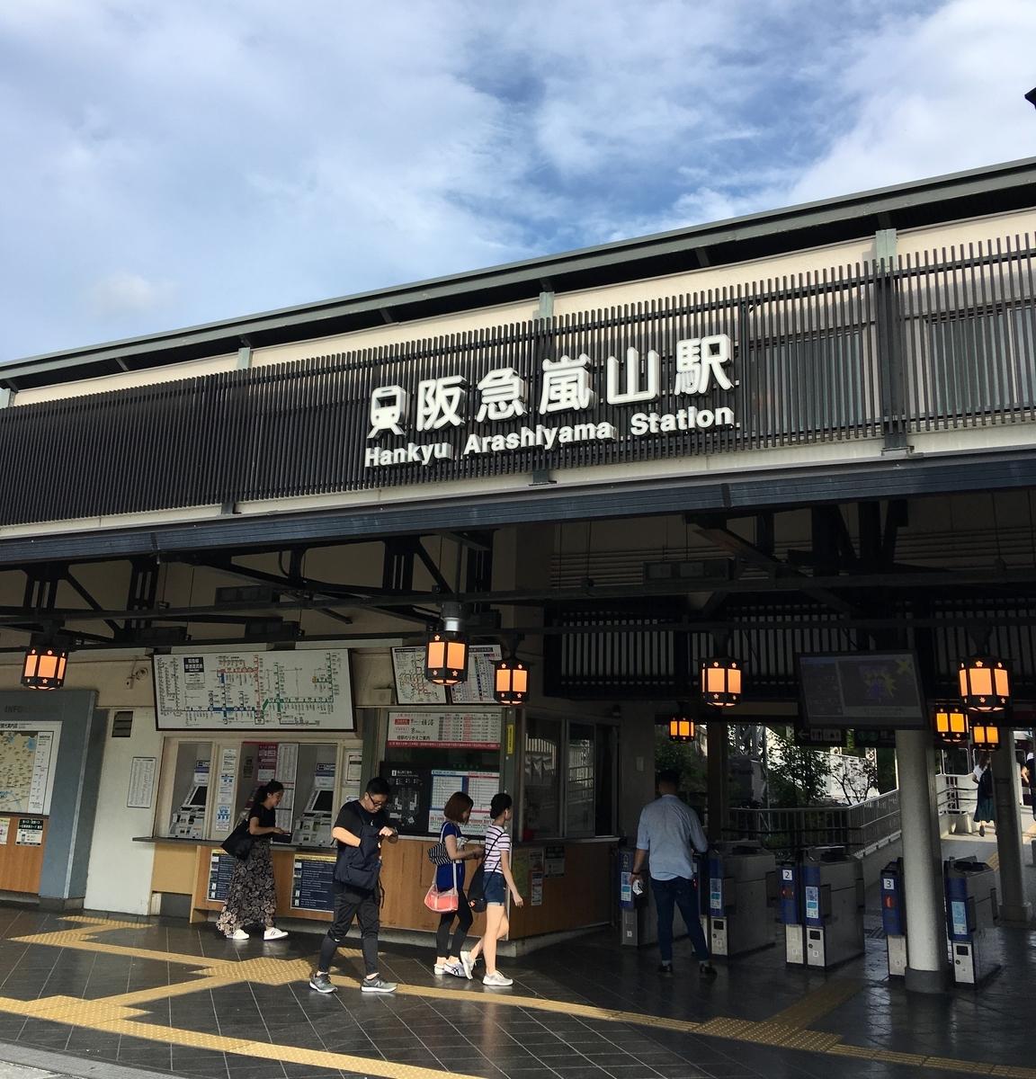 f:id:kazu823:20190902190142j:plain