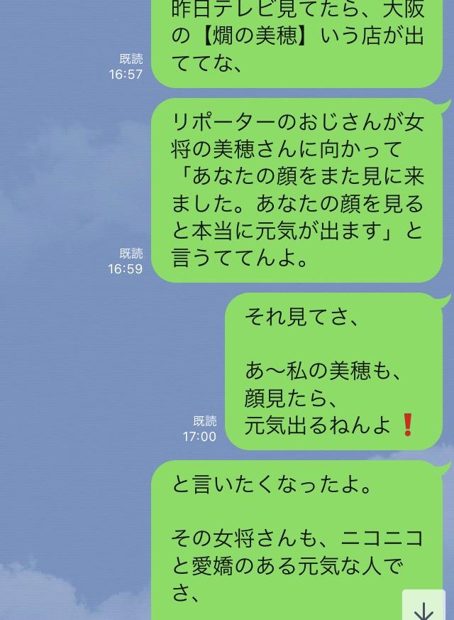 f:id:kazu823:20210215130309j:plain