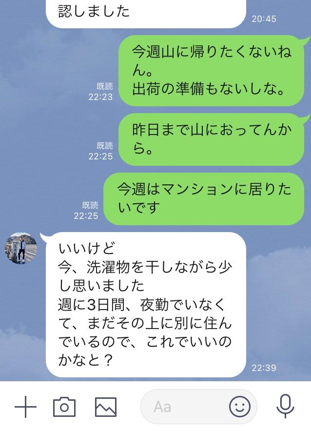 f:id:kazu823:20210224082719j:plain