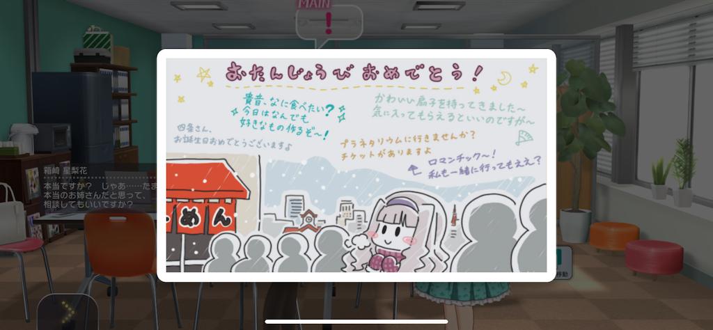 f:id:kazuPkatu:20210121090933p:image