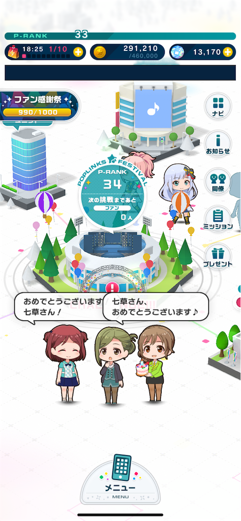 f:id:kazuPkatu:20210204004205p:image