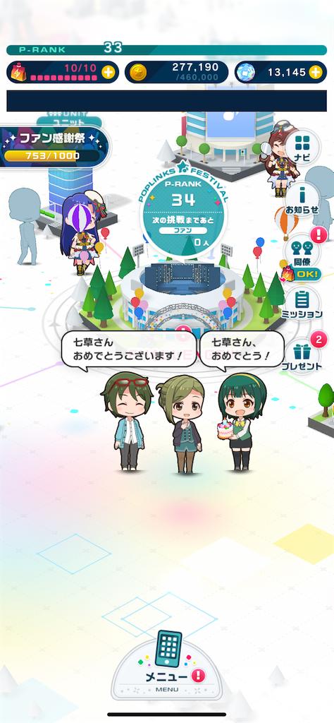 f:id:kazuPkatu:20210204004211p:image