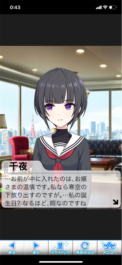 f:id:kazuPkatu:20210204222726p:image