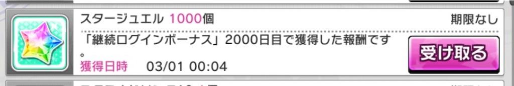 f:id:kazuPkatu:20210301000927j:image