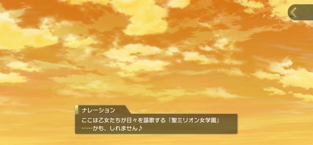f:id:kazuPkatu:20210402001306p:image