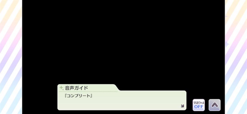 f:id:kazuPkatu:20210402001553p:image