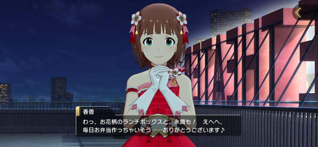f:id:kazuPkatu:20210403075344p:image