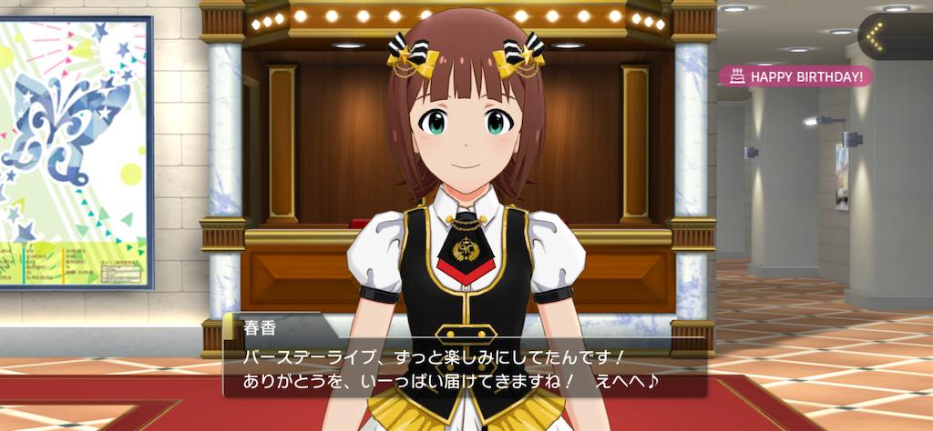 f:id:kazuPkatu:20210403075350p:image