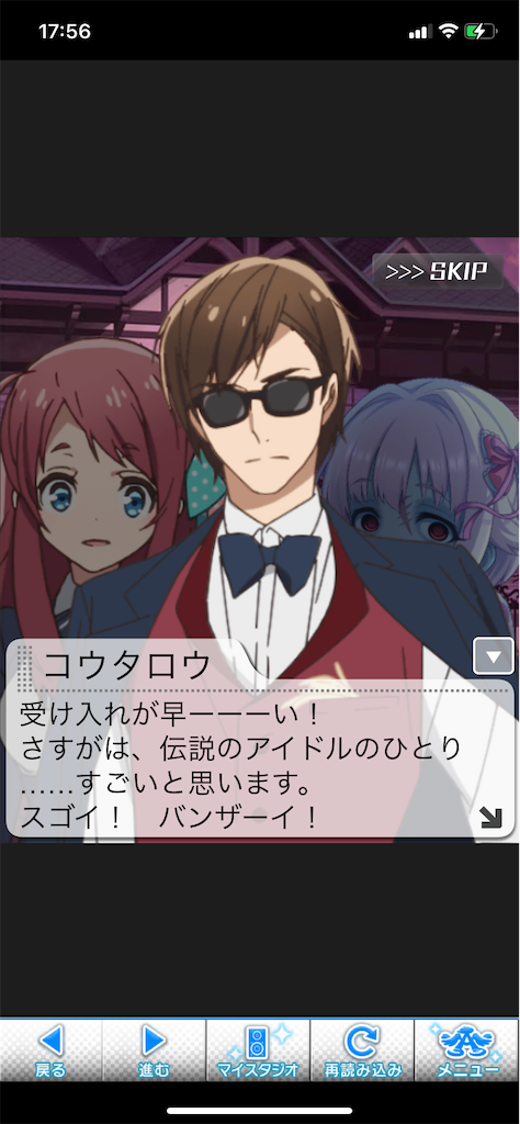f:id:kazuPkatu:20210404104939p:image