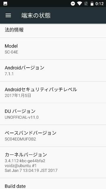 f:id:kazuTV:20170120002534j:image
