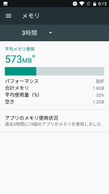 f:id:kazuTV:20170120002814j:image
