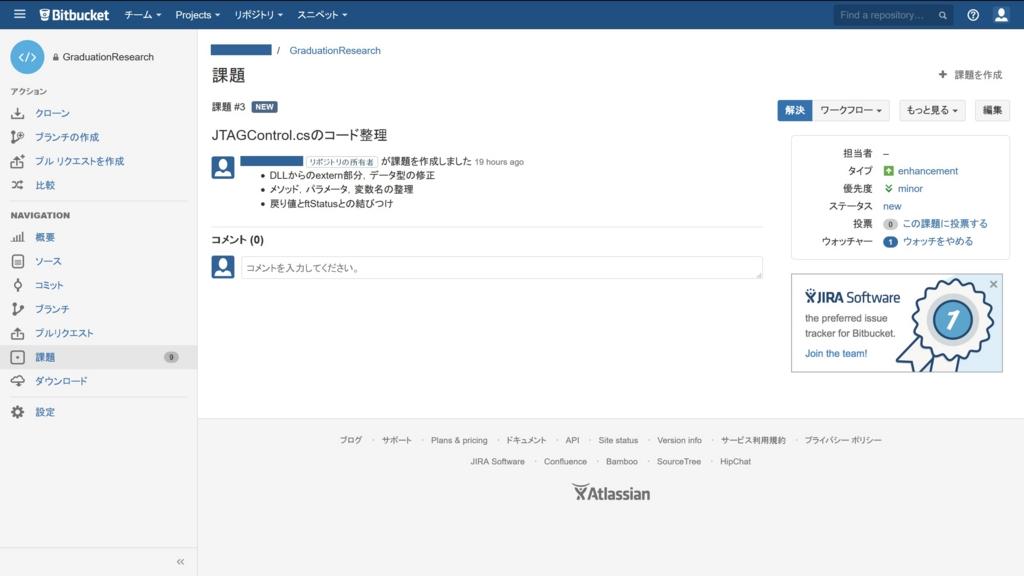 f:id:kazu_1995:20160702234524j:plain
