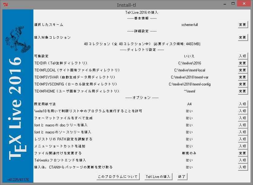 f:id:kazu_1995:20170501230322p:plain