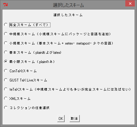 f:id:kazu_1995:20170501230553p:plain