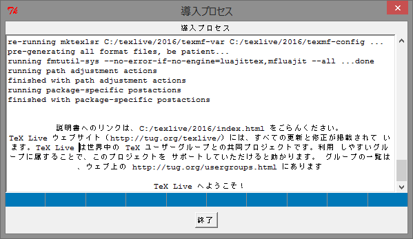 proxy環境下におけるTeXの導入 -...