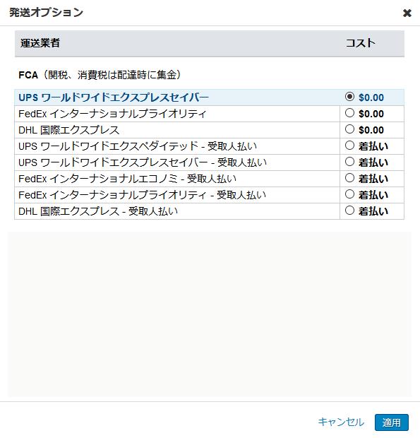 f:id:kazu_1995:20190608230354p:plain