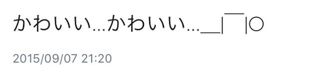 f:id:kazu_2h2h:20170507191149j:image