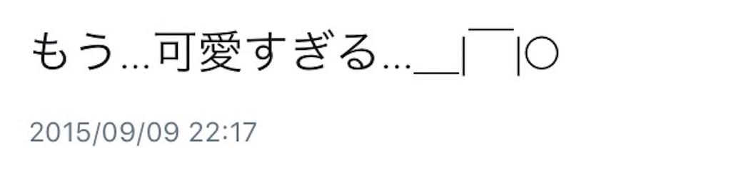 f:id:kazu_2h2h:20170507201650j:image