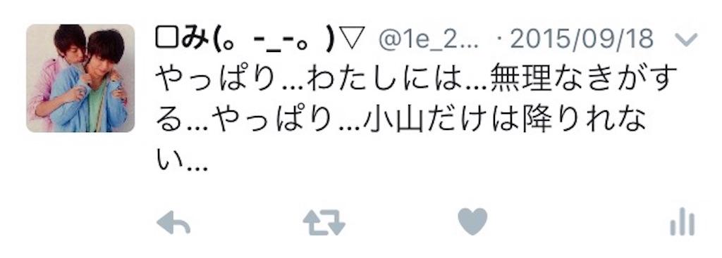 f:id:kazu_2h2h:20170507205617j:image