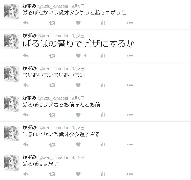 f:id:kazu__mi:20160909152016p:plain