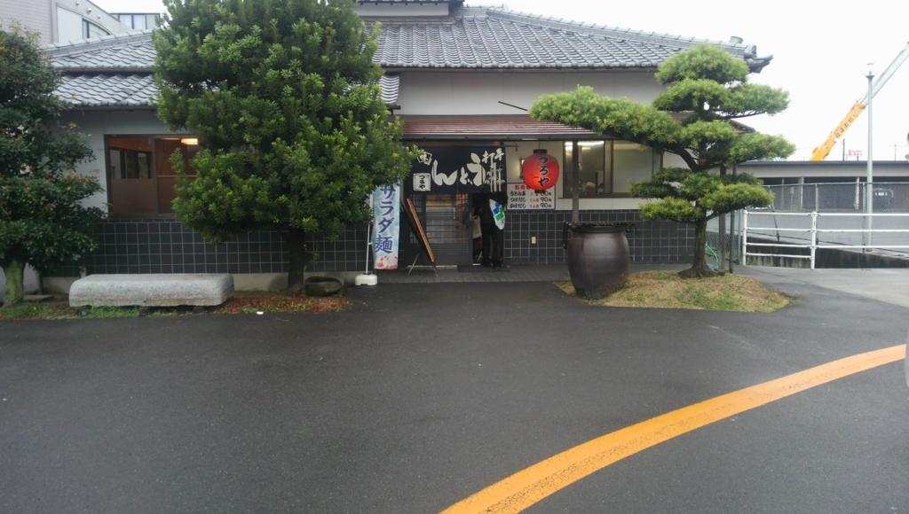 f:id:kazu__mi:20160927224944j:plain