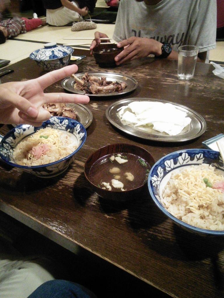 f:id:kazu__mi:20160928150247j:plain