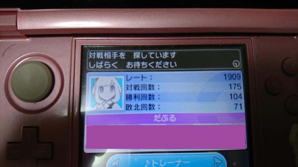 f:id:kazu__mi:20170515221308j:plain